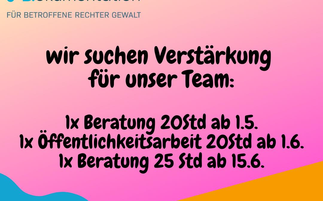 Wir suchen Verstärkung für unser Team!!